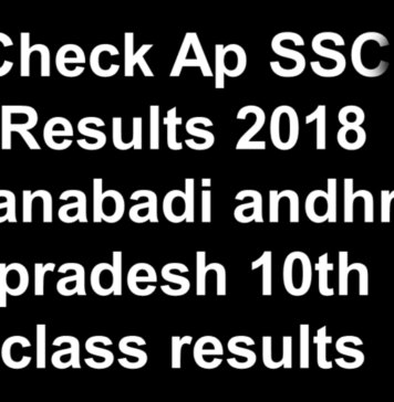 Check AP SSC Results 2018 manabadi Andhra Pradesh 10th class results