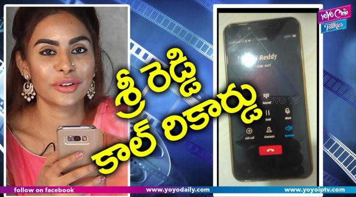 Sri Reddy Call record Fires On MAA | Movie Artist Association | Tollywood Casting Couch Issue