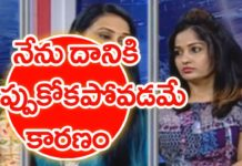 I Have Faced So Many Problems For 2 Films | Madhavi Latha