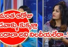 I Got Support From Industry Over Casting Couch Issue | Madhavi Latha