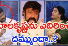 You Have Guts To Face Hero Balakrishna ?