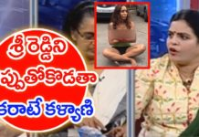 Karate Kalyani fires On Sri reddy