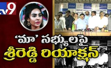 Sri Reddy reacts to MAA response on her half naked protest