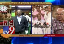 Karnataka BREAKING NEWS LIVE: Will Yeddyurappa win trust vote in Karnataka Assembly?