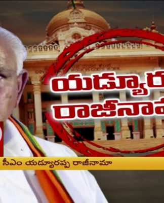 Karnataka BREAKING NEWS LIVE | Yeddyurappa steps down as Kannada CM!