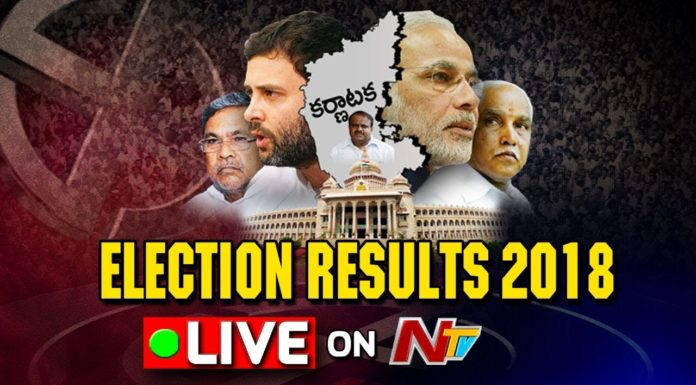 Who is win in Karnataka Assembly Elections Results LIVE 2018